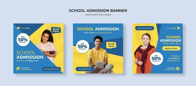 Modello di post sui social media per l'ammissione alla scuola per le scuole medie e superiori
