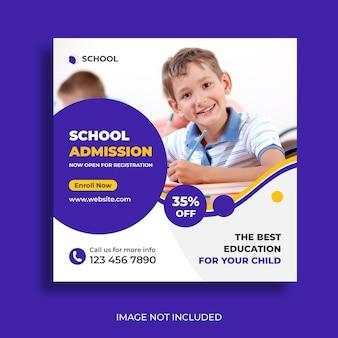 Post di social media di ammissione alla scuola e modello quadrato banner web