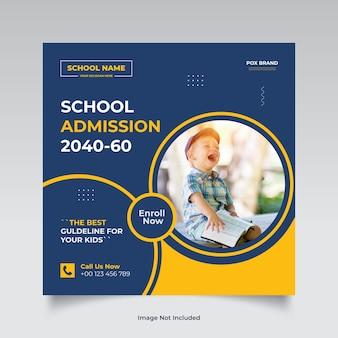 Post di social media di ammissione alla scuola e modello di banner web