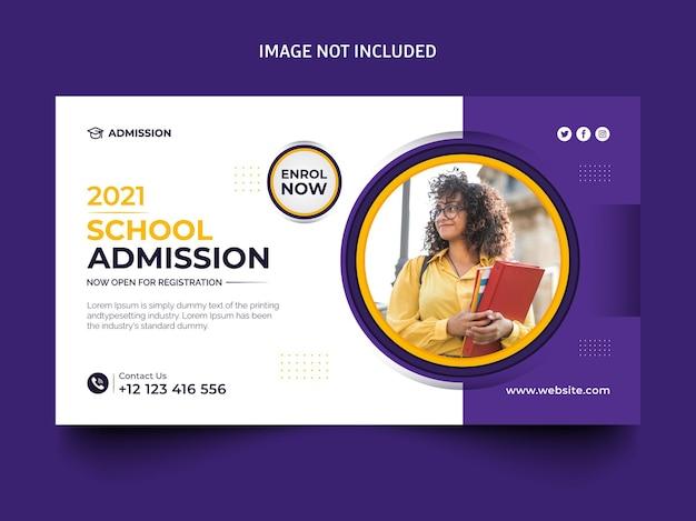 Modello di banner web di ammissione alla scuola