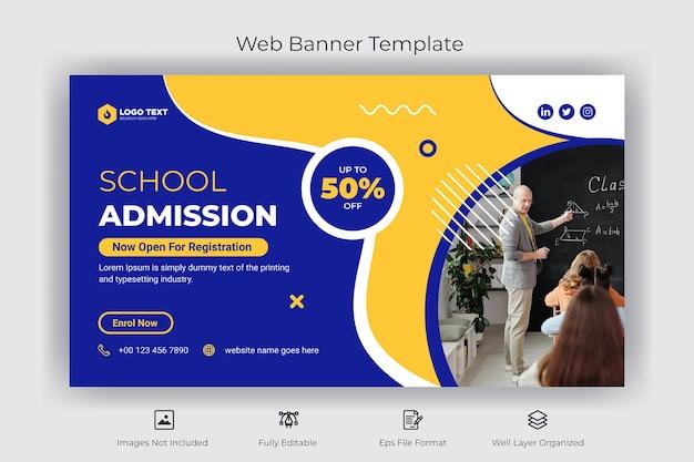 Banner web per l'ammissione alla scuola e modello di anteprima di youtube