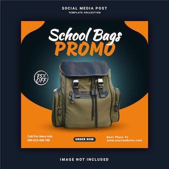 Collezione di borse per la scuola post banner di instagram modello di post sui social media