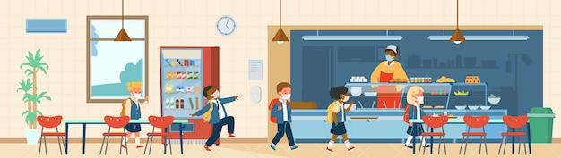 Mensa scolastica con gli alunni in maschere protettive in piedi. illustrazione piatta.