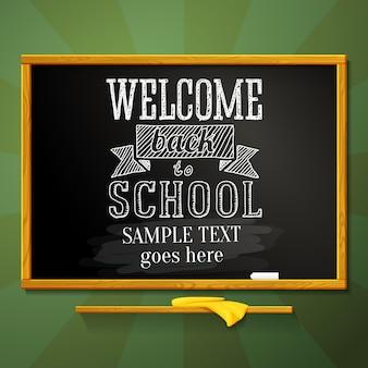 Lavagna scolastica con saluto bentornato a scuola e posto per il testo. vettore.