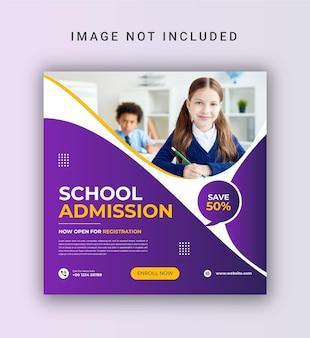 Ammissione all'istruzione scolastica instagram social media post e modello di banner web