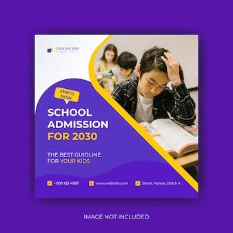 Banner web post amp di social media di ammissione all'istruzione scolastica vettore premium