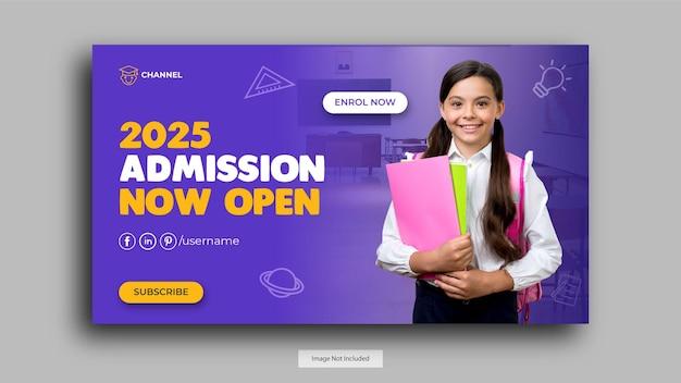 Modello di anteprima di youtube per l'ammissione all'istruzione scolastica