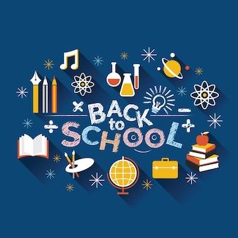 Scuola, istruzione, intestazione di icone