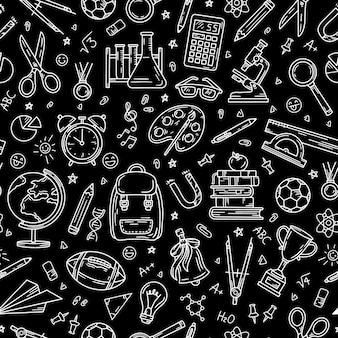 Rifornimenti di vettore di cancelleria per la scuola e l'istruzione senza cuciture su uno sfondo nero