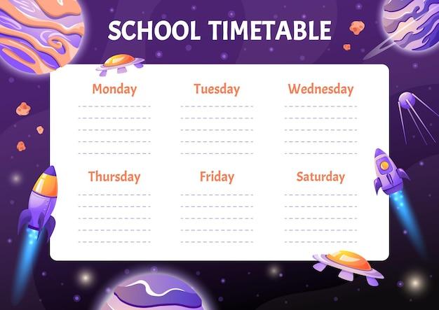 Modello di orario scolastico con razzi di pianeti di cartoni animati torna al fondo dello spazio dell'orario scolastico