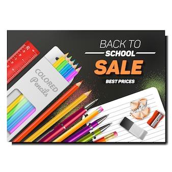 Manifesto pubblicitario creativo di vendita degli strumenti della scuola