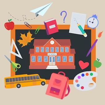 Illustrazione vettoriale di strumenti scolastici cartone animato piatto forniture per l'istruzione o raccolta di strumenti