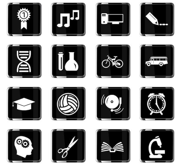 Icone vettoriali della scuola per il design dell'interfaccia utente