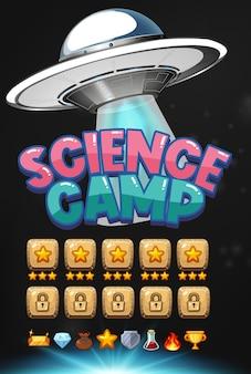Logo del campo di scienza con scena di sfondo del gioco ufo