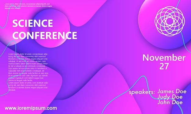Modello di progettazione dell'invito alla conferenza scientifica, layout del volantino. fondo fluido. design minimale astratto della copertina. poster sfumato colorato creativo.