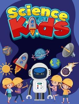 Logo di bambini di scienza e bambini che indossano il costume ingegnere con oggetti spaziali