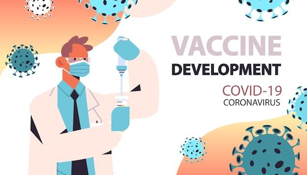Scienziato che sviluppa un nuovo vaccino contro il coronavirus nel ricercatore di laboratorio che tiene una siringa e una bottiglia di fiala di sviluppo del vaccino lotta contro il concetto di covid-19 illustrazione orizzontale