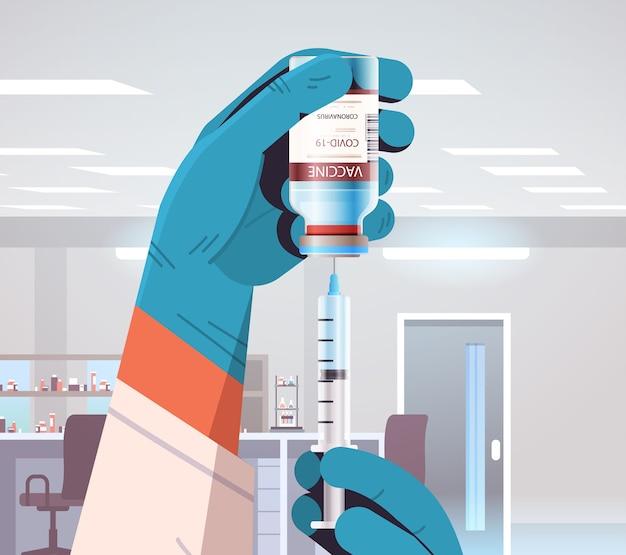Scienziato che sviluppa un nuovo vaccino contro il coronavirus nel ricercatore di laboratorio che tiene la siringa e lo sviluppo del vaccino della fiala della bottiglia lotta contro l'illustrazione del concetto di covid-19