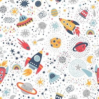 Seamless pattern infantile con elementi spaziali, stella.