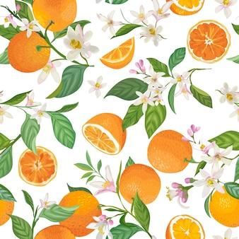Reticolo arancione senza giunte con frutti tropicali, foglie, fiori sfondo. illustrazione vettoriale disegnata a mano in stile acquerello per copertina estiva, carta da parati tropicale di agrumi, texture vintage