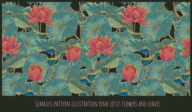 Modello senza cuciture allineato illustrazione disegnata a mano arte di fiori e foglie di loto.