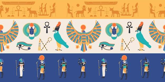 Modello senza cuciture con divinità, divinità e creature dell'antica mitologia e religione egizia, geroglifici, simboli religiosi. illustrazione vettoriale piatto colorato per stampa tessile, sfondo.