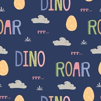 Modello senza cuciture con scritta dino roar, con simpatiche nuvole, piante, uova di dinosauro. oggetti colorati del fumetto isolati su priorità bassa blu. illustrazione vettoriale disegnata a mano in stile piatto moderno.