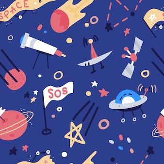 Seamless pattern con razzi, satellite, ufo, stelle. sfondo di bambini cosmo stile piano fumetto