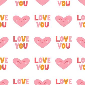 Modello senza cuciture con un cuore rosa sorridente e un'iscrizione fatta a mano ti amo