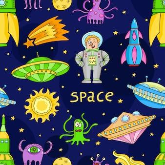 Modello senza cuciture con oggetti spaziali
