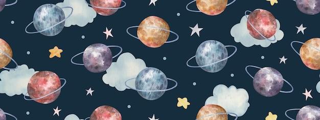Modello senza cuciture con spazio, pianeti, nuvole, simpatica illustrazione per bambini ad acquerello