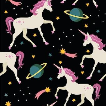Modello senza cuciture con unicorni, pianeti e stelle su sfondo nero.