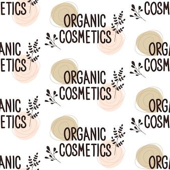 Motivo ripetuto senza soluzione di continuità con le piante. scritta di cosmetici biologici. siluetta botanica a base di erbe. concetto per prodotti ecologici naturali. stile alla moda per cartoline, striscioni, modelli e carta da regalo.