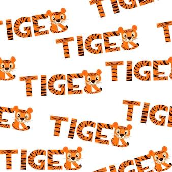 Seamless texture tiger felice anno nuovo 2022 per la progettazione grafica.