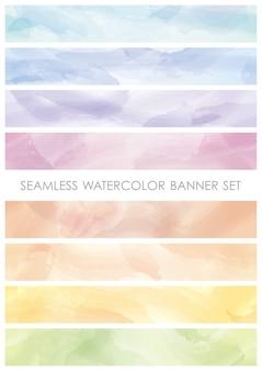 Bandiere di tratto di pennello acquerelli di vettore senza soluzione di continuità impostato su sfondo bianco. ripetibile orizzontalmente.