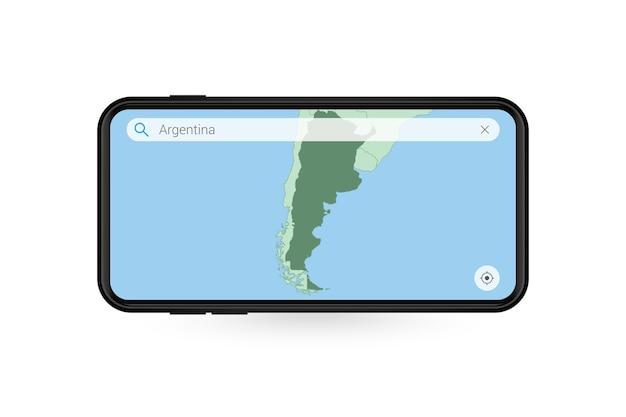Ricerca mappa dell'argentina nell'applicazione mappa per smartphone. mappa dell'argentina nel telefono cellulare.