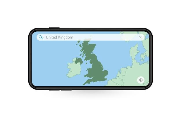 Ricerca della mappa del regno unito nell'applicazione mappa per smartphone mappa del regno unito nel telefono cellulare cell