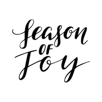 Citazione della stagione della gioia, testo vettoriale per biglietti di auguri di design, sovrapposizioni di foto, stampe, poster. iscrizione disegnata a mano.