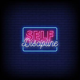 Testo di stile delle insegne al neon di autodisciplina