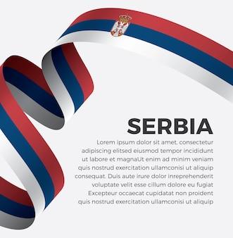 Illustrazione di vettore della bandiera del nastro della serbia su una priorità bassa bianca vettore premium