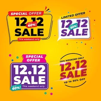 Set di 12.12 banner di vendita di giorno di shopping con colore giallo