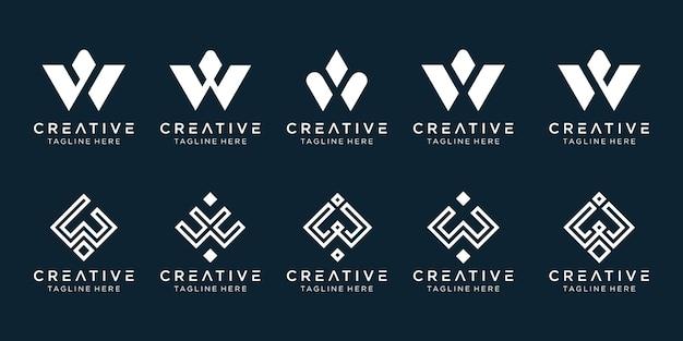 Set di modello di logo astratto lettera iniziale w. icone per affari di lusso, eleganti, semplici.
