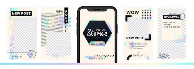 Set di design alla moda astratto per storie con effetto di dispersione