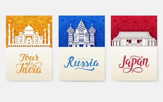 Set di viaggi artistici ornamentali e architettura su volantini floreali etnici.