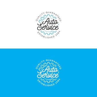 Set di logo di servizio automatico con stile della linea di ingranaggi isolato su priorità bassa per negozio di riparazioni auto