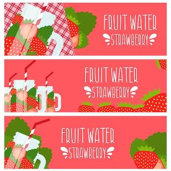 Set di banner con acqua di frutta brillante in barattolo di vetro con fragole. illustrazione