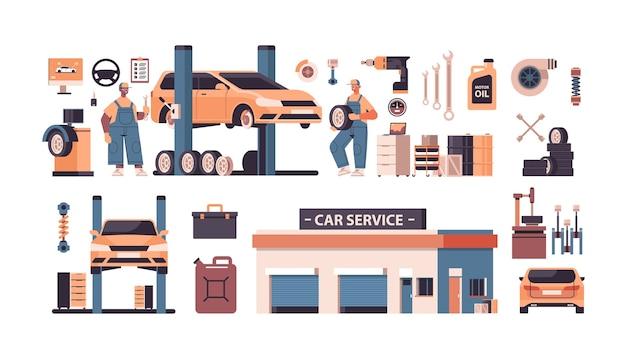 Impostare la raccolta di elementi di servizio auto automobile controllare la stazione di manutenzione officina concetto isolato illustrazione vettoriale orizzontale
