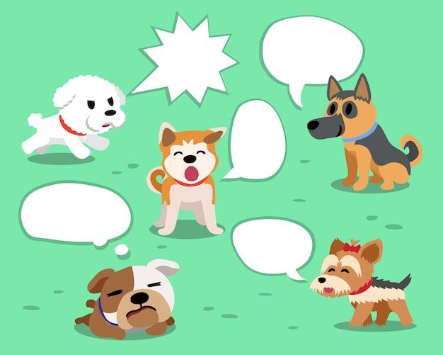 Insieme dei cani del fumetto con i fumetti bianchi