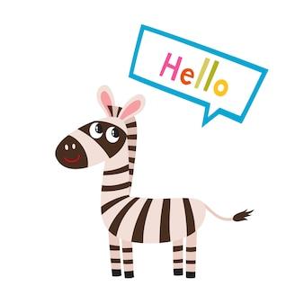 Set di zebra divertente del fumetto isolato su priorità bassa bianca. animale carino, divertente, cavalli africani in piedi