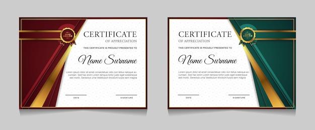Set di modelli di certificato con forme moderne di lusso in oro
